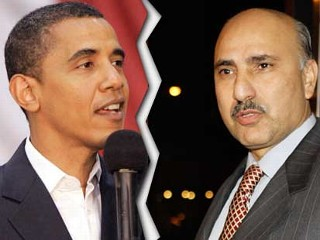 rezko_obama_tear_080122_mn