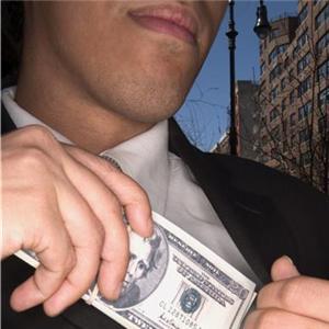 Spy-dollars